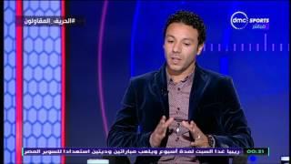 الحريف - عمر جمال: ( اتمتعت كثيرا وشبعت كورة ) في الاسماعيلي