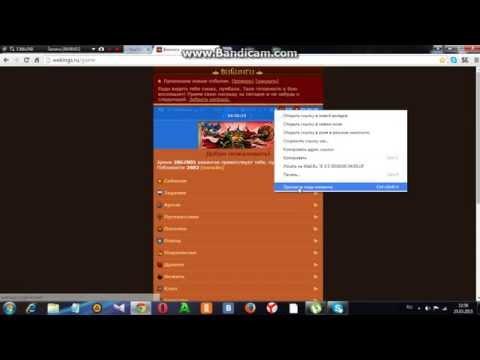 Видео Викинги игра онлайн