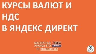 Настройка шаблонов в Яндекс.Директе: уникальное объявление для каждой ключевой фразы