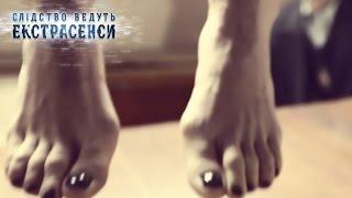 Дух беременной — Слідство ведуть екстрасенси  Сезон 7  Выпуск 19 от 14 05 17