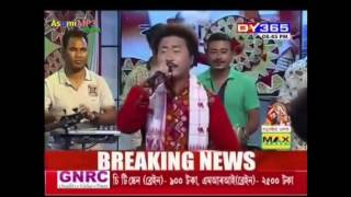 Tini Boroniya Ekhoni Kapur ( Bipin Chawdang) TV Record New Songs 2017 Chanel DY365