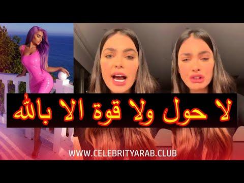 Singer Amar Scandal المغنية قمر تفجرها و تقصف بقوة مهدديها و هذه تفاصيل القضية