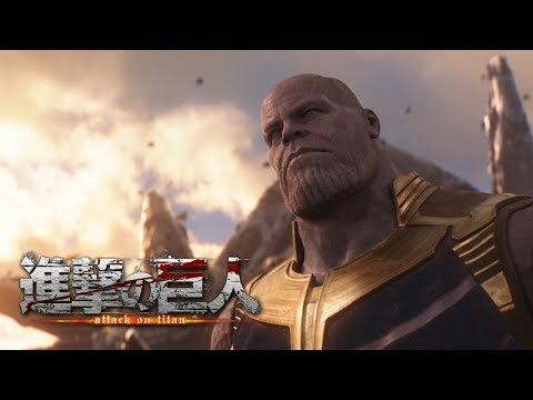 What If Avengers Infinty War Had An Anime Opening Attack On Titan