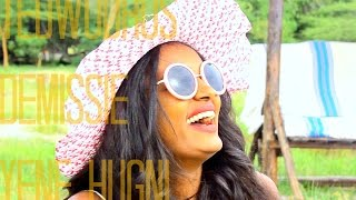 Tewodros Demisse - Yene Hugni የኔ ሁኚ (Amharic)