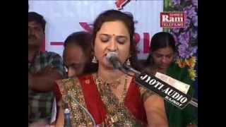 Manda Harya Re Mara |Ramdevpir Bhajan |Farida Meer