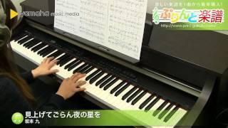 使用した楽譜はコチラ http://www.print-gakufu.com/score/detail/58620...