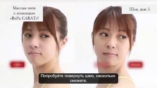 ReFa CARAT Інструкція до застосування (російською)