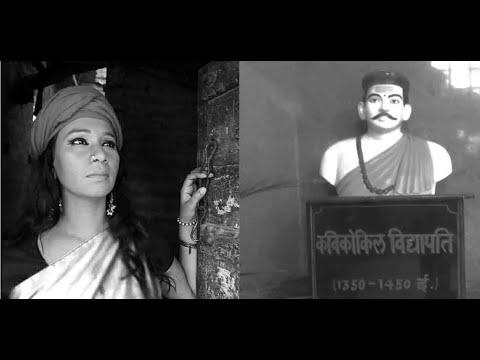 Vidyapati Geet | Kakhan Harab Dukh Mor | Kalpana Patowary