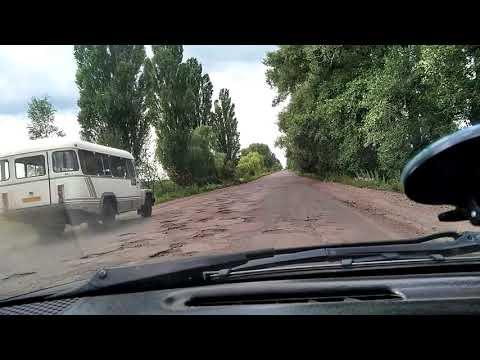 Дорога мечты или лучшая дорога в Украине (Полтавщина)