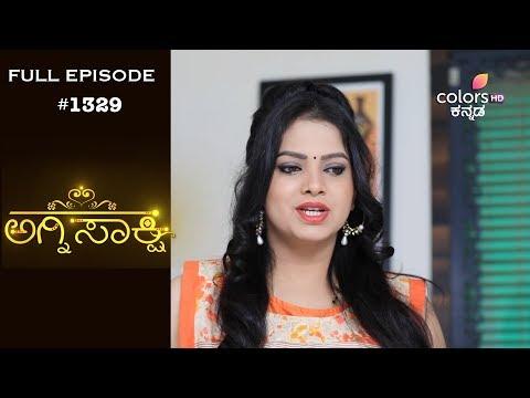 Agnisakshi - 7th January 2019 - ಅಗ್ನಿಸಾಕ್ಷಿ - Full Episode