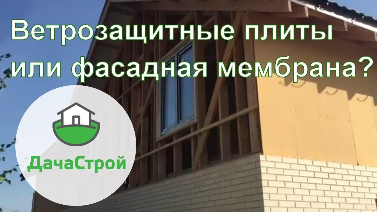 Более 8 763 предложений купить квартиру в ленинградской области, цены в базе вторичного жилья на гдеэтотдом. Ру. Продажа квартир на.