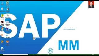 SAP MM de la Gestion des Lots étape Par Étape de Configuration
