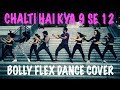 Chalti Hai Kya 9 Se 12 Judwaa 2 Tan Tana Tan Dance Cover Bolly Flex Naz Choudhury Choreography mp3