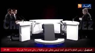 #عاجل : أحمد أويحيى يتخلى عن بوتفليقة  و يعترف بأشياء خطيرة