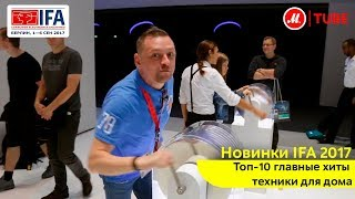 видео Самые лучшие холодильники Gorenje