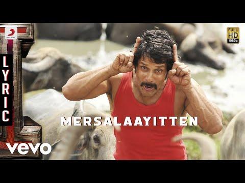 I - Mersalaayitten Lyric | A. R. Rahman | Vikram, Amy Jackson| Shankar