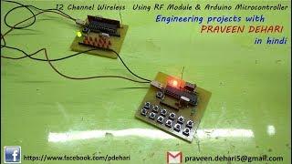 12 Channel Wireless  Using RF Module & Arduino : Tutorial 60