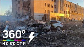 СК: причина взрыва в Гатчине - нарушение требований безопасности