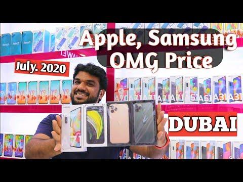 OMG.. Dubai Price Samsung, Apple.. The Price You Can't Compa