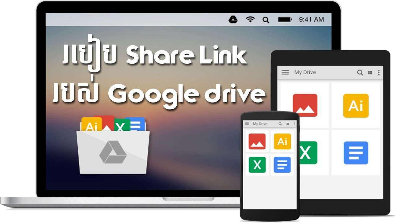how to share google drive download link