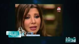 نانسي عجرم شخصية مهزوزة 10 مواقف محرجة على الهواء مباشرة nancy ajram 2017