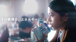 桜田ひよりがキャラクターをつとめる森永製菓株式会社「受験にinゼリー...