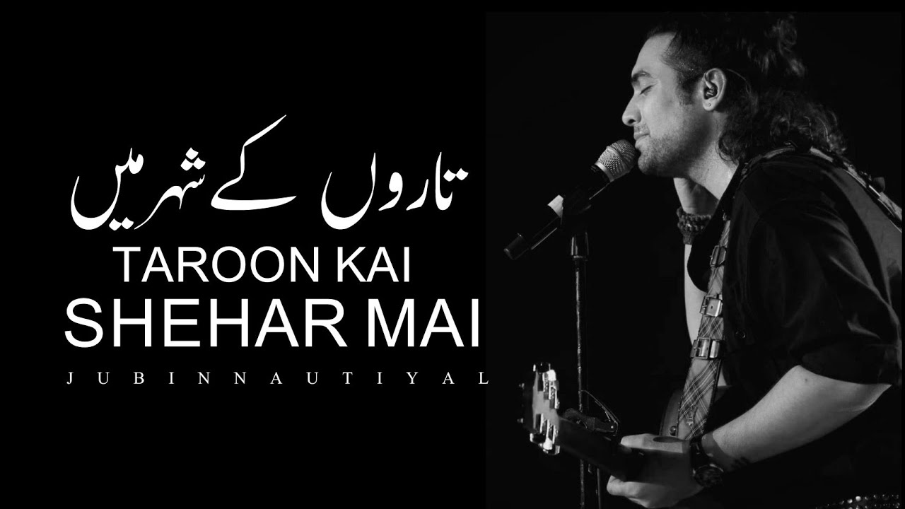 Download Taroon Kai Shehar (LYRICS)- Jubin Nautiyal and Neha Kakkar   Sunny Kaushal   Jaani   Arvindr Khaira