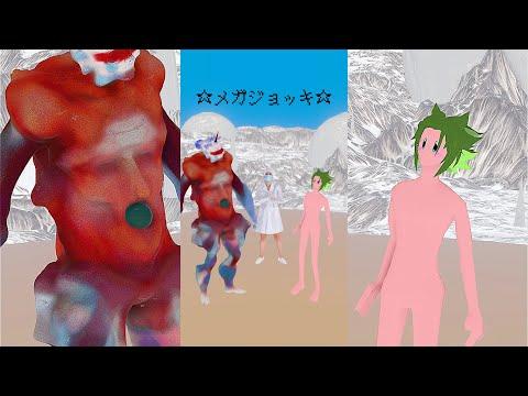 4s4ki - ☆メガジョッキ☆ (Official Music Video)