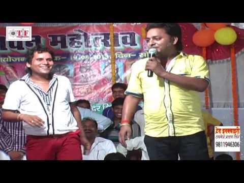न्यू स्टेज प्रोग्राम || Mohan Rathaur, Chotu Chhaliya , Rinku Ojha|| All Bhojpuri Stars ||