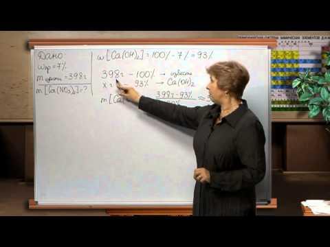 ЕГЭ по химии 2018. Задание 34. Задачи по химии 3из YouTube · Длительность: 22 мин12 с