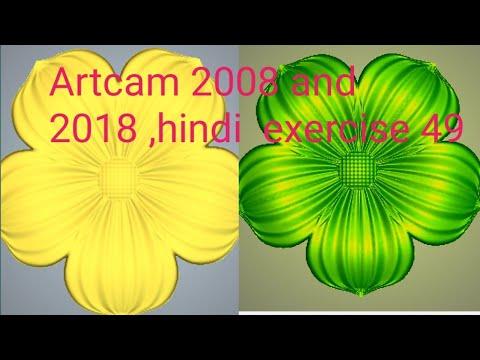 artcam 2008 full hindi tutorial exercise -49 thumbnail