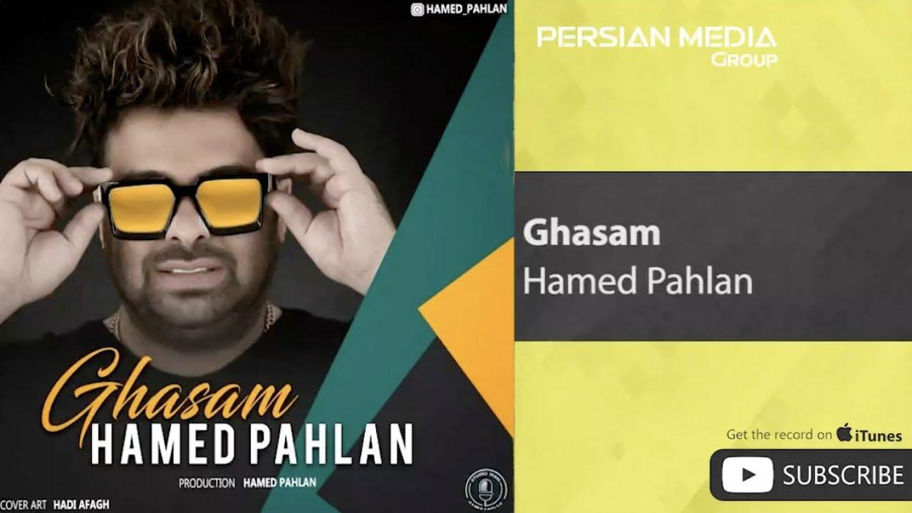 Hamed Pahlan - Ghasam ( حامد پهلان - قسم )