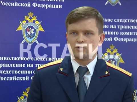 Начальник отдела полиции