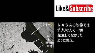 【海外の反応】日本の「はやぶさ2」の迫力映像に海外「これは日本人しかできないこと」