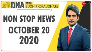 DNA: Non Stop News, Oct 20, 2020 | Sudhir Chaudhary Show | DNA Today | DNA Nonstop News | Nonstop
