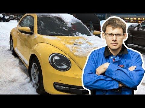 Оплачивайте - потом смотрите ! Битый , троящий VW ЖУК 2!