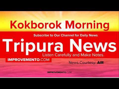 (Kokborok) 23 October 2018 Tripura Morning News (Tripura Current Affairs) AIR