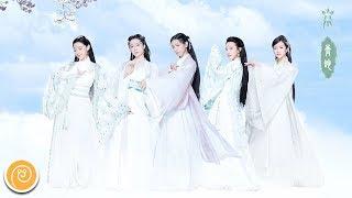 七朵組合 - 青蛇 (Green Snake)「♫ 音樂蝸歌詞版MV ♫」