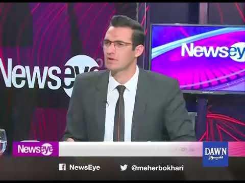 NewsEye - 07 December, 2017 - Dawn News