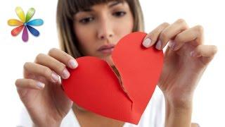 видео Як помиритися з коханою людиною.