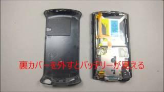 ウォークマン walkman nw a865 nw a866 nw a867の分解とバッテリー 電池 交換