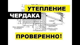 видео Гидроизоляция в деревянном доме: правила, способы, материалы
