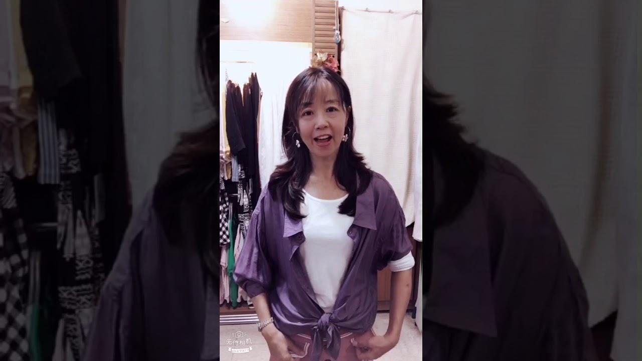 時尚穿搭運用:針織裙+襯衫穿搭 (236) - YouTube