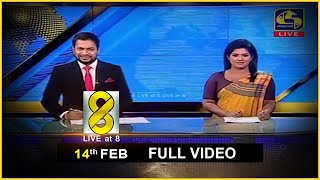 Live at 8 News – 2021.02.14 Thumbnail