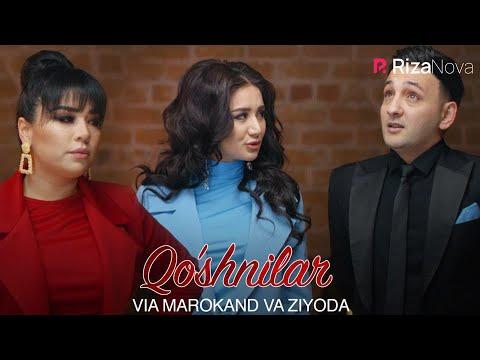 VIA Marokand Va Ziyoda - Qo'shnilar | ВИА Мароканд ва Зиёда - Кушнилар