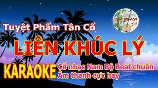 Liên khúc: Vọng Kim lang + Phi Vân Điệp Khúc + Đoản Khúc Lam Giang