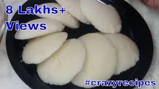 మిగిలిన అన్నం తో మెత్తటి ఇడ్లి || #Leftover Rice Idli || #Instant Breakfast || #Idli | #CrazyRecipes