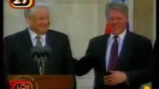 Ельцин - что б вы провалились