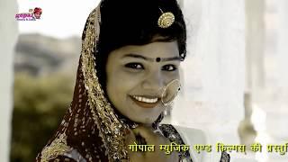 Rajsthani Dj Song 2018 नवल बन्ना रो रुमालीयो राखी रंगीली व माहि जाट का सुपरहिट बन्ना बन्नी गीत