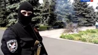 На границе. Специальный репортаж Александра Бузаладзе(, 2014-06-03T06:15:53.000Z)